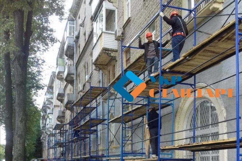 Укр-Стандарт ригельные строительные леса