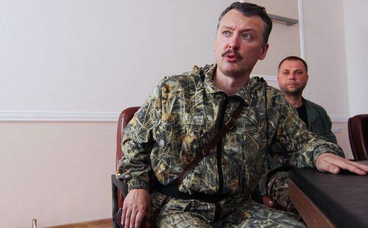 «Война неизбежна»: боевик Стрелков заявил о войне с Украиной